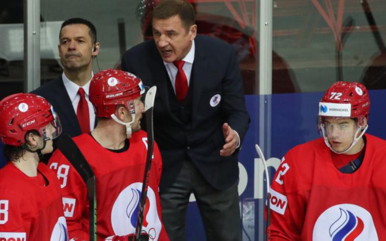 Фото: Игроки сборной России (Фото: пресс-служба ФХР)