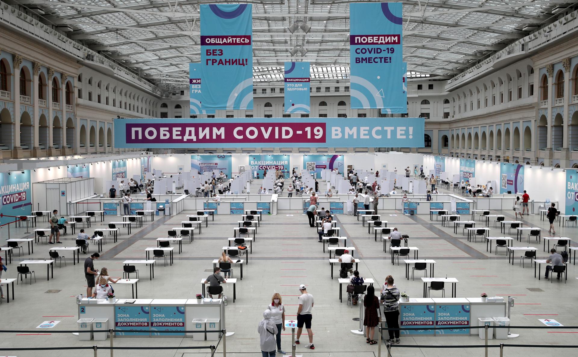 Опрос показал, какие россияне больше поддерживают обязательную вакцинацию