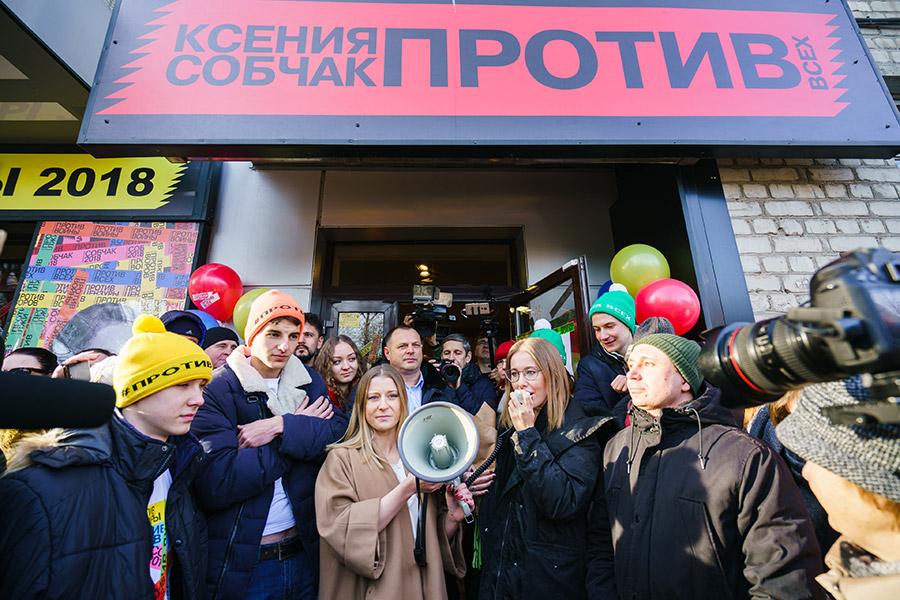 Ксения Собчак во время встречи со своими сторонниками в предвыборном штабе