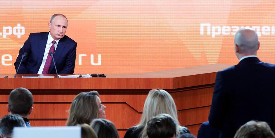 Президент РФ Владимир Путин во время большой ежегодной пресс-конференции в Центре международной торговли на Красной Пресне