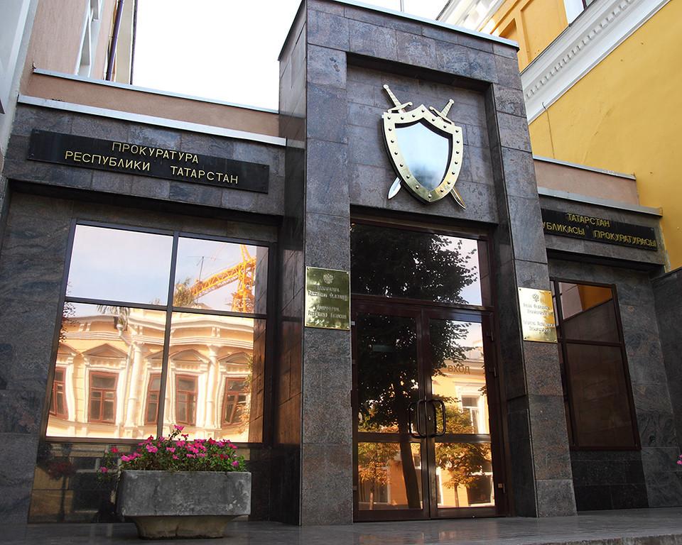 В Казани отправят под суд «черных риэлторов» за аферы на 10,7 млн рублей