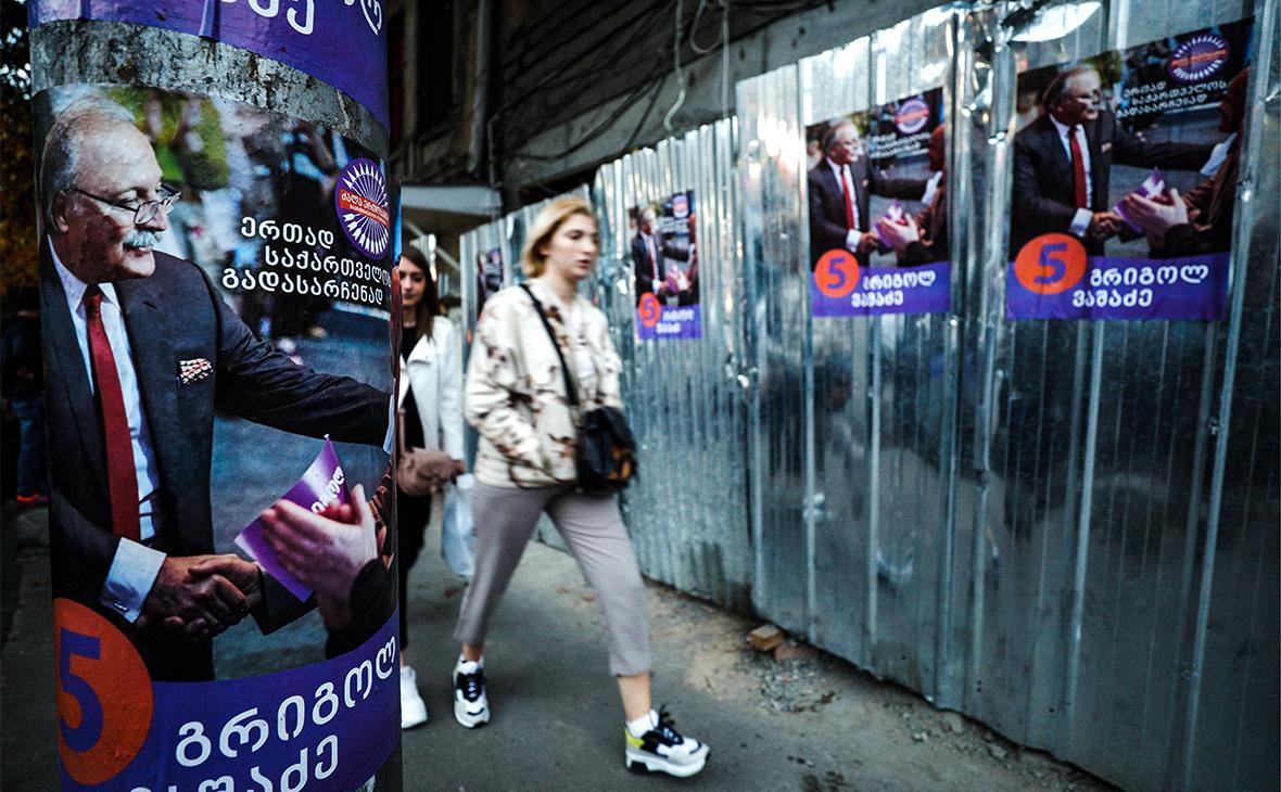 Агитационные листовки с изображением Григола Вашадзе