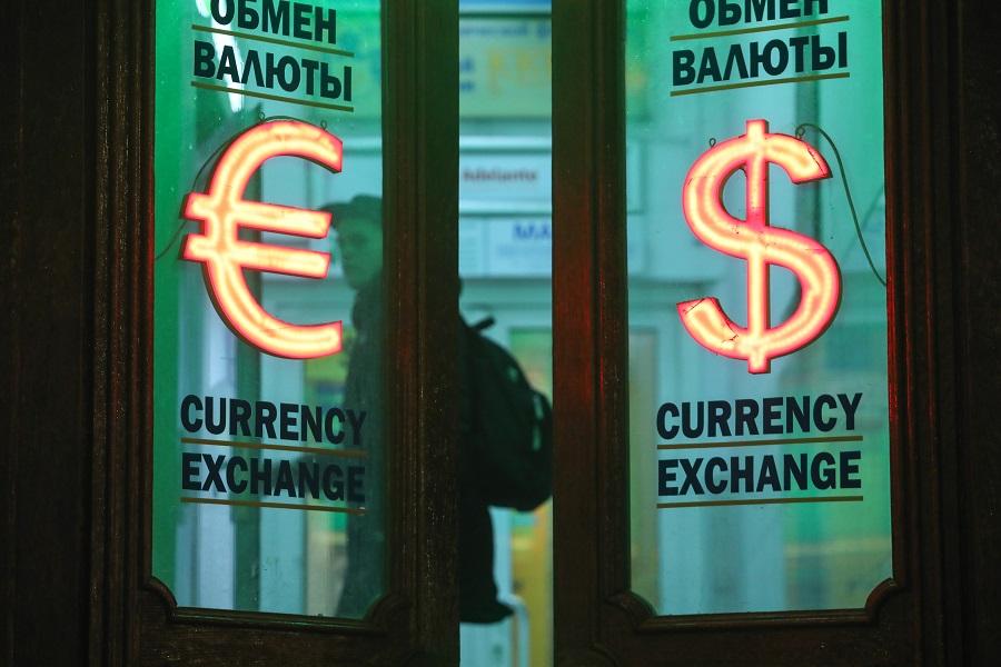 Пункт обмена валют в Санкт-Петербурге