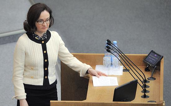 Председатель Центрального банка РФ Эльвира Набиуллина на пленарном заседании Государственной думы РФ. Архивное фото