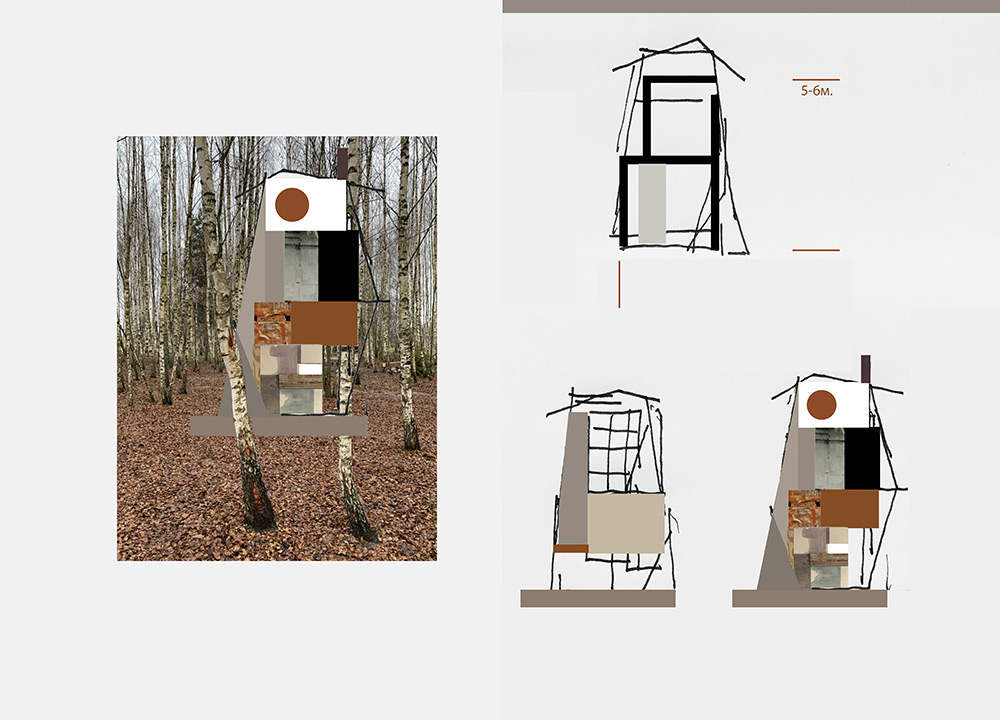 «Архстояние». «Лень». Проект Алексея Луки «Дом художника». 2020 год