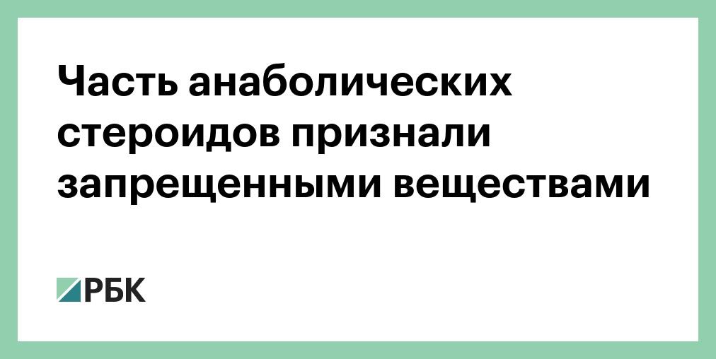 Acetyl Pyrazine Москва