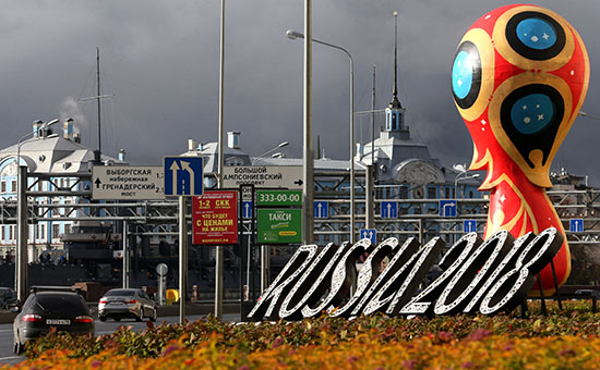 Фото: Александр Демьянчук/РИА Новости