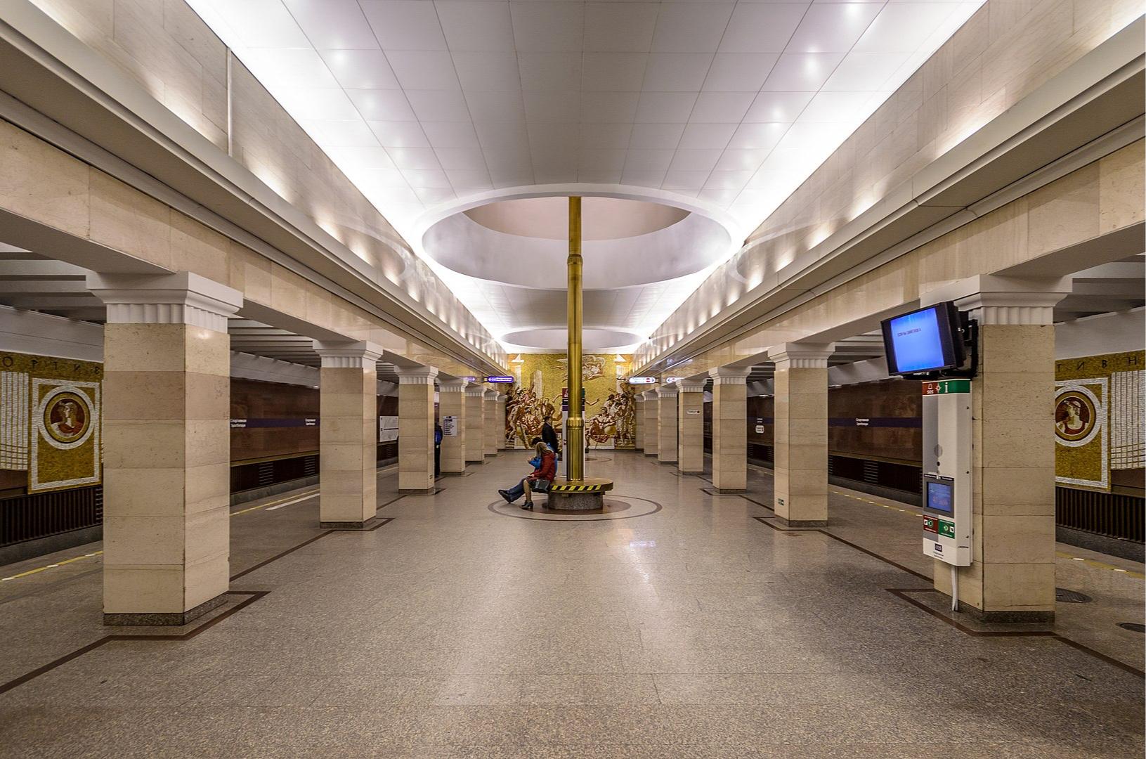 Станция «Спортивная» Петербургского метрополитена, нижний зал