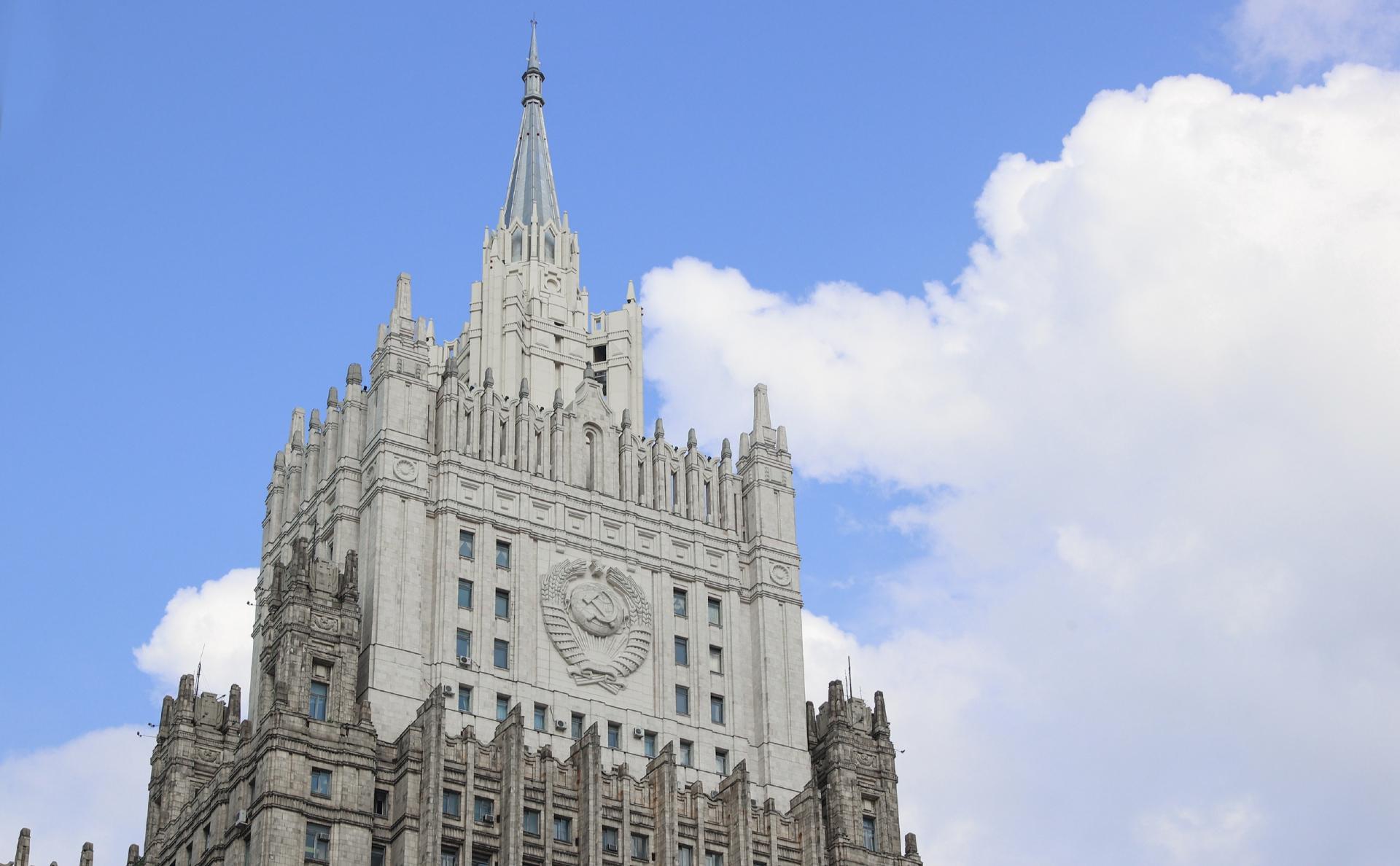 Фото: Фото: МИД / «ВКонтакте».