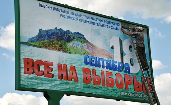 Подготовка к выборам депутатов Госдумы России в Крыму