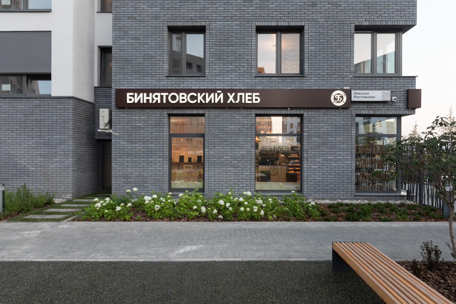Пример оформления первых этажей в новостройках «Брусники» в Тюмени