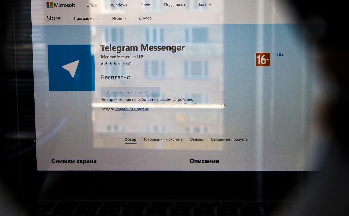 Дуров объявил о начале монетизации Telegram. Что важно знать