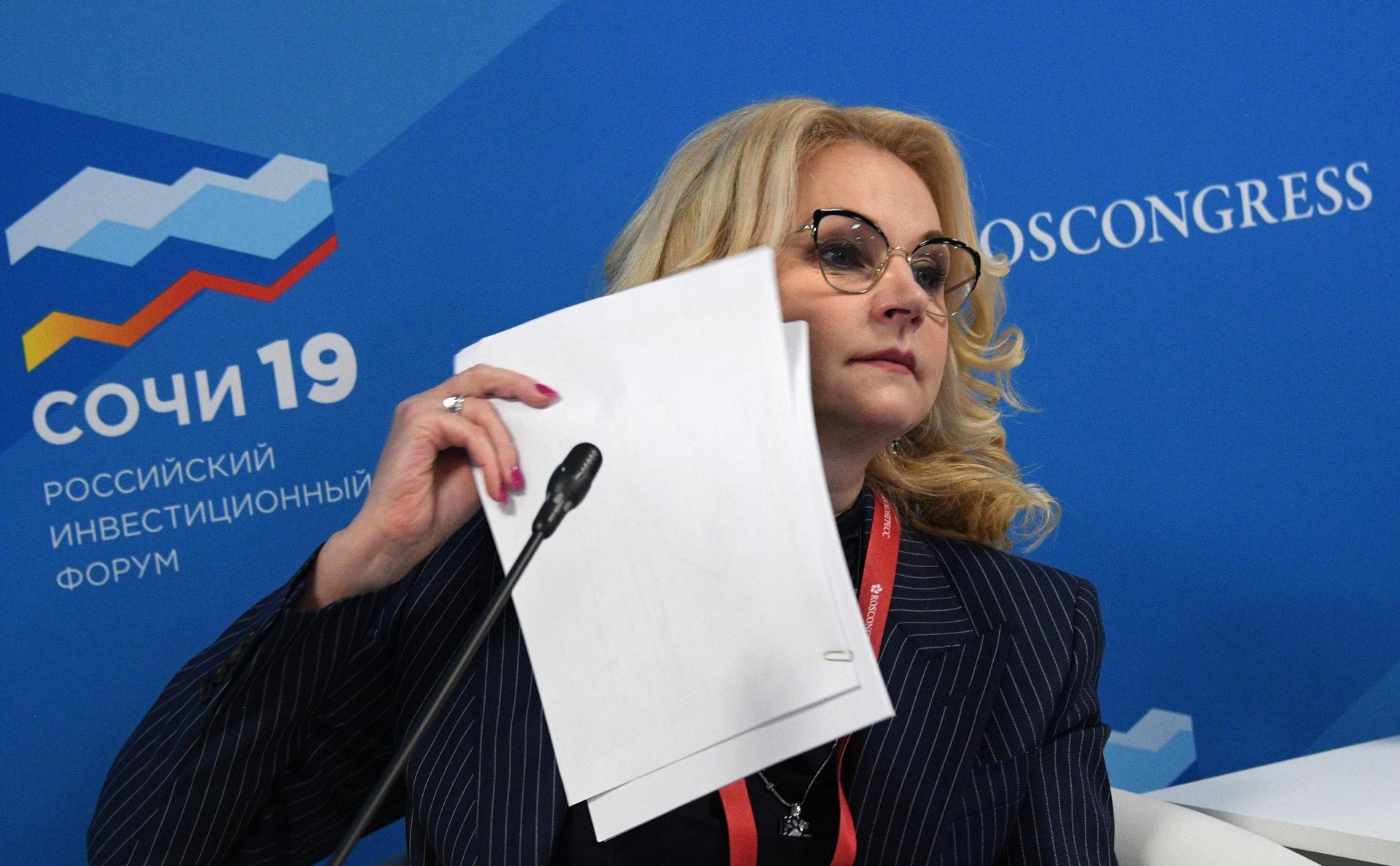 Фото: Евгений Биятов / РИА Новости