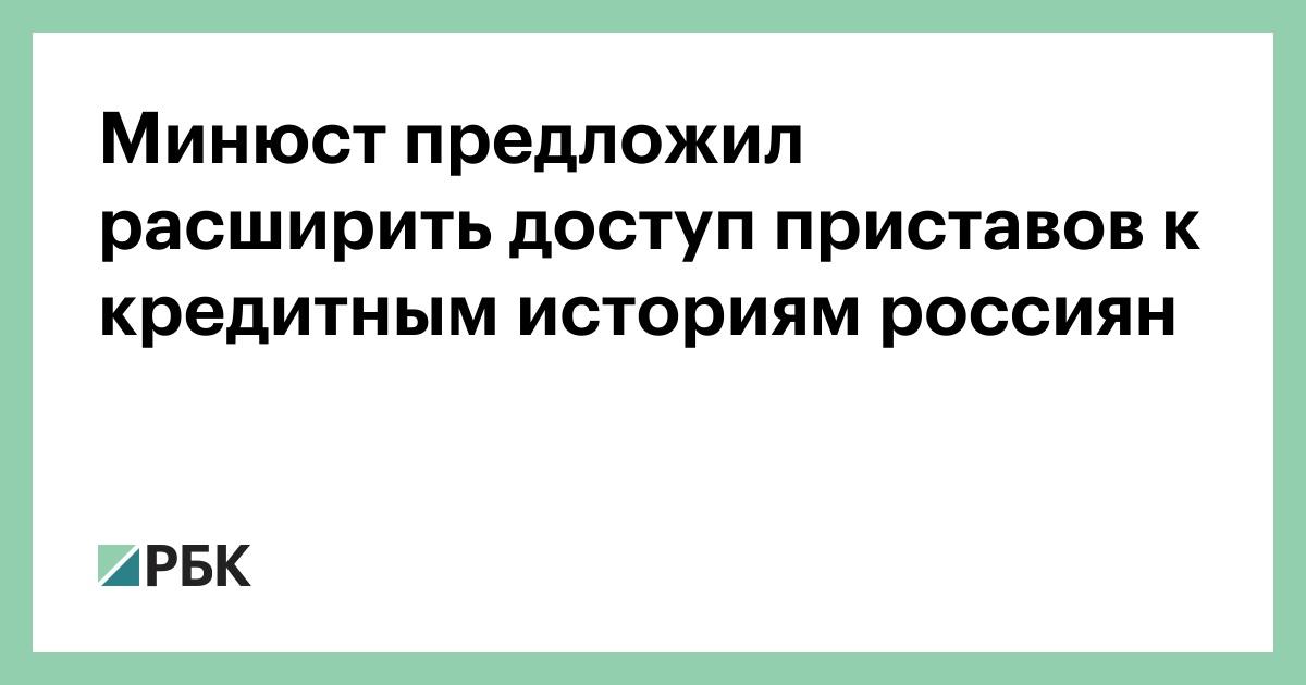 новые банки не проверяющие кредитную историю в ростове на дону как проверить машину по вин коду бесплатно в россии на все модели бесплатно