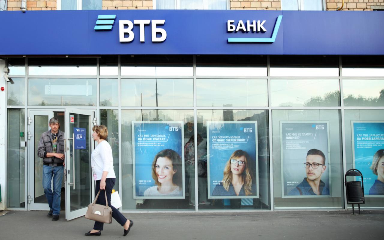 Фото: Olga Zinovskaya/shutterstock.com