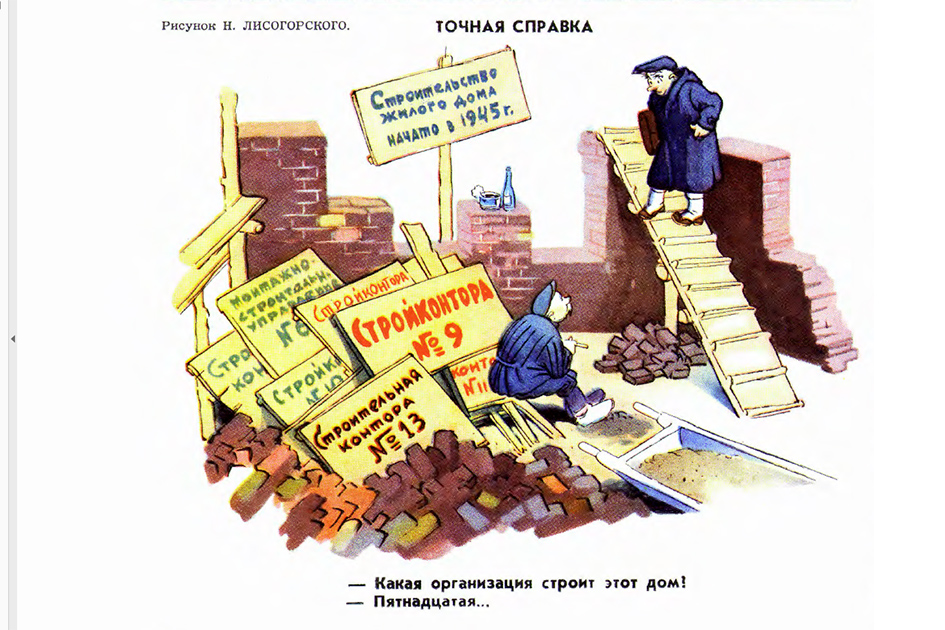 № 9 от 30 марта 1956 года