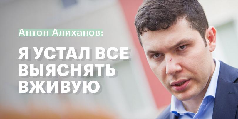 Фото: Александр Подгорчук, Роман Родионов