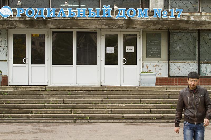 Фото: Андрей Пшеничный/Интерпресс