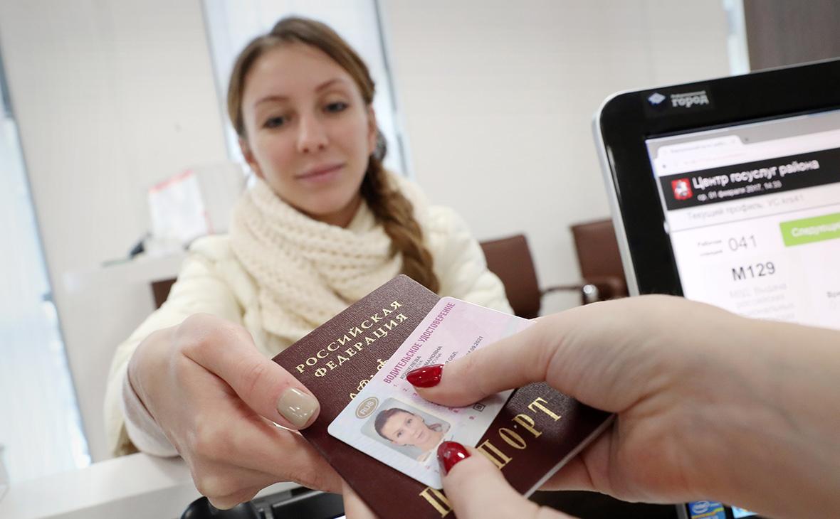В Госдуму внесли законопроект об идентификации по водительским правам