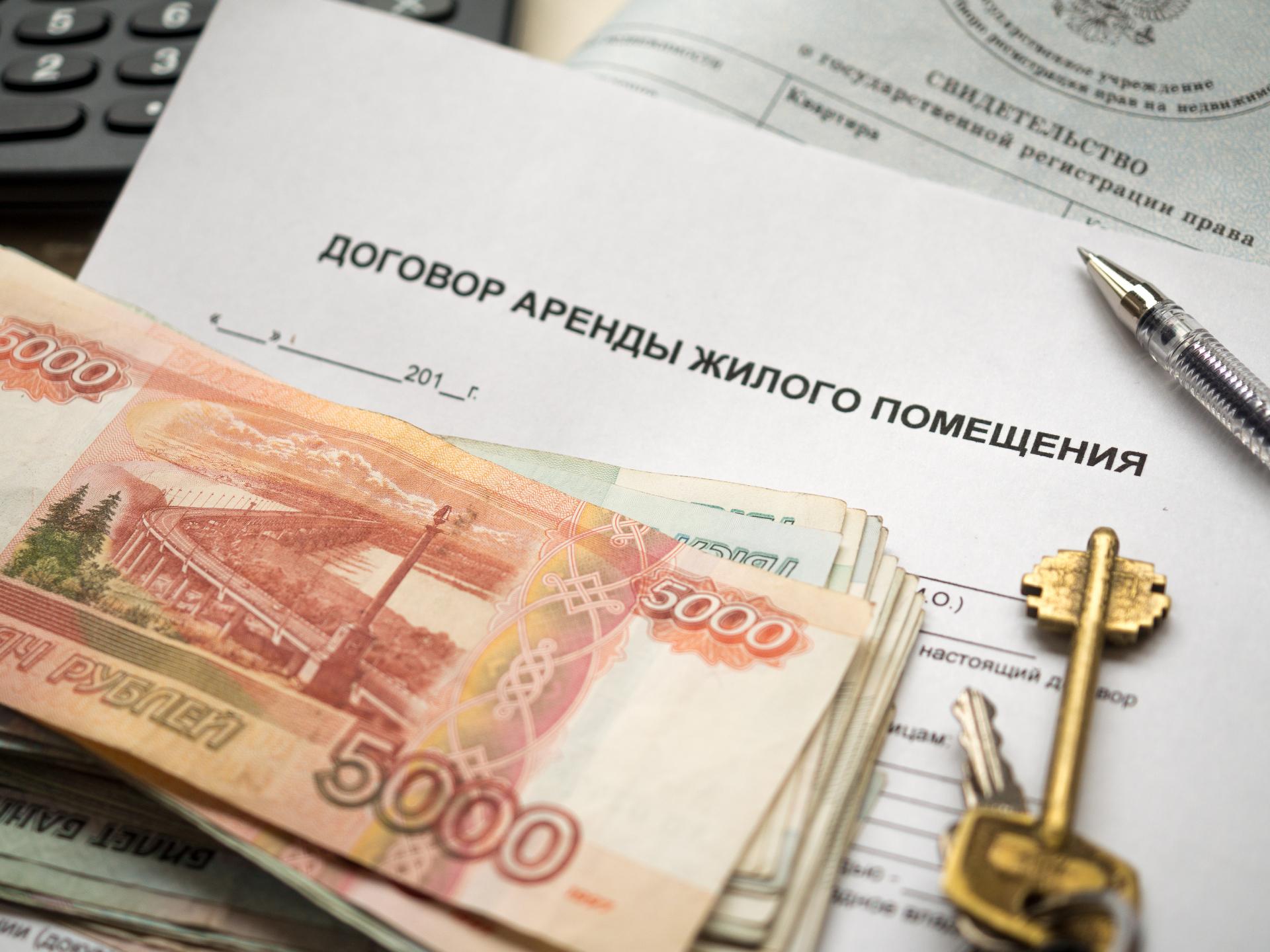 Договор аренды подразумевает регистрацию арендатора в съемном жилье
