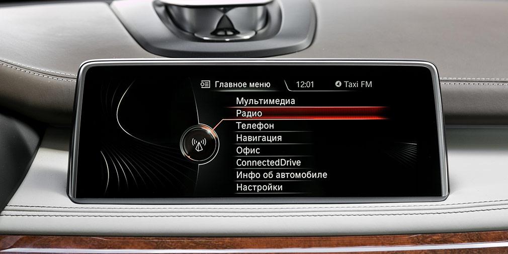 За аудиосистемуBang & Olufsen при заказе BMW X5 придется заплатит более 230 тыс. рублей.