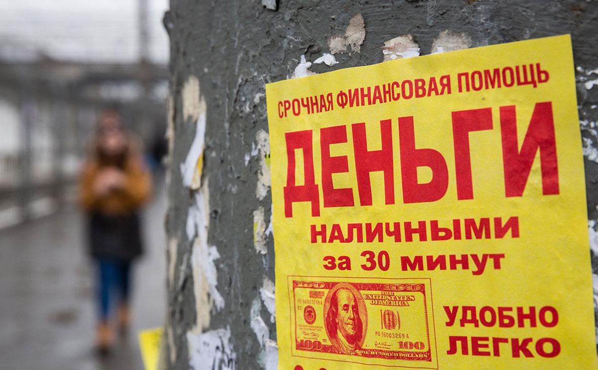 Фото:  Евгений Разумный / Ведомости / ТАСС