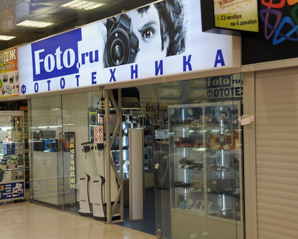 Крупнейший магазин фототехники этот
