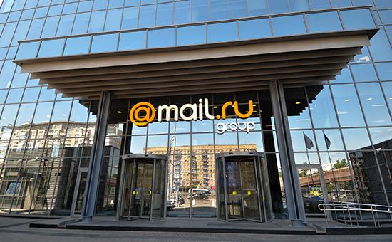 Головной офис Mail.Ru Group в Москве