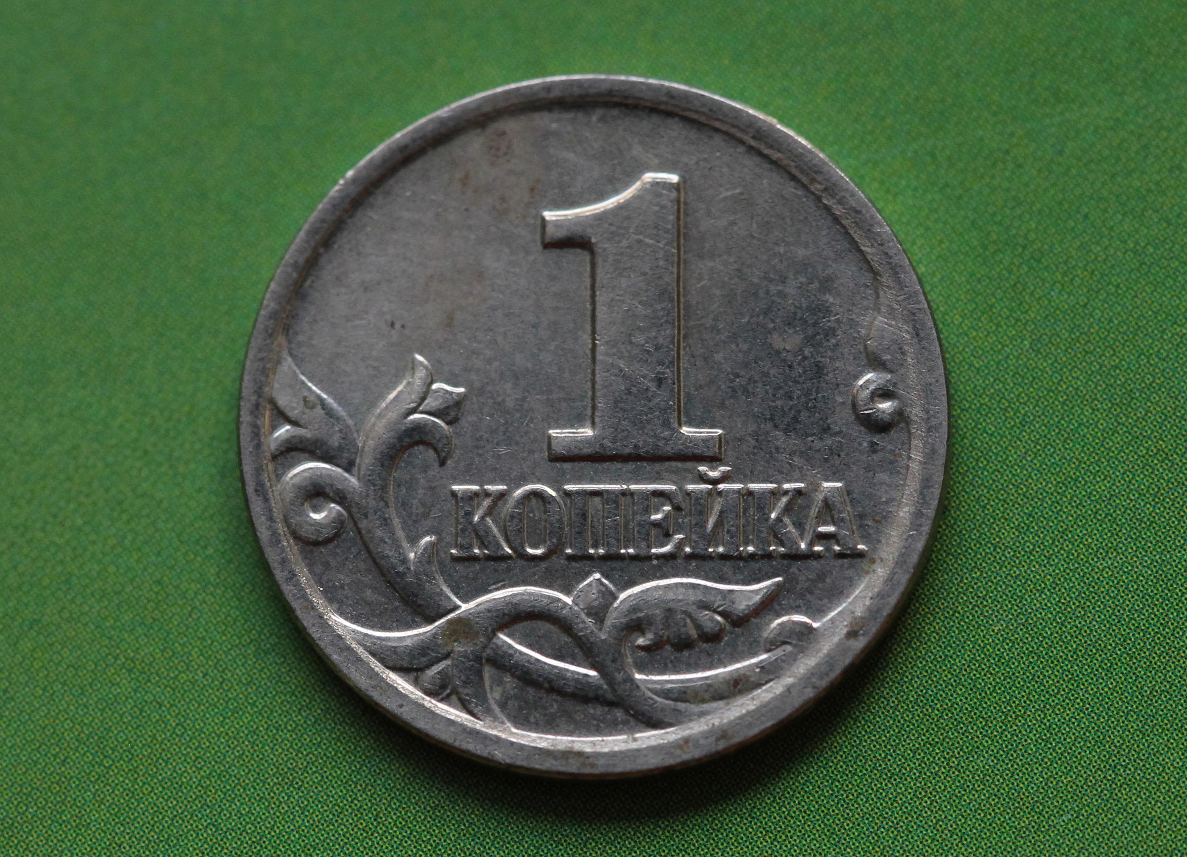 1 января в России началась денежная реформа, которая готовилась с лета 1997 года. Теперь одному новому рублю соответствовали 1000 старых (образца 1993 и 1995 годов), в обращение вошли монеты достоинством в 1, 5, 10, 50 коп. и 1, 2, 5 руб.