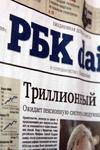 Фото: Акции ГК «ПИК» подорожали до полугодового максимума — РБК daily (от 18 мая 2009 года)
