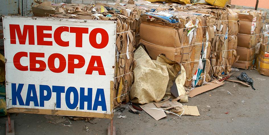 Фото: Алексей Смышляев/Интерпресс/ТАСС
