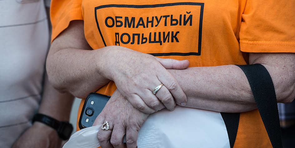 Фото: Евгений Разумный/Ведомости/ТАСС