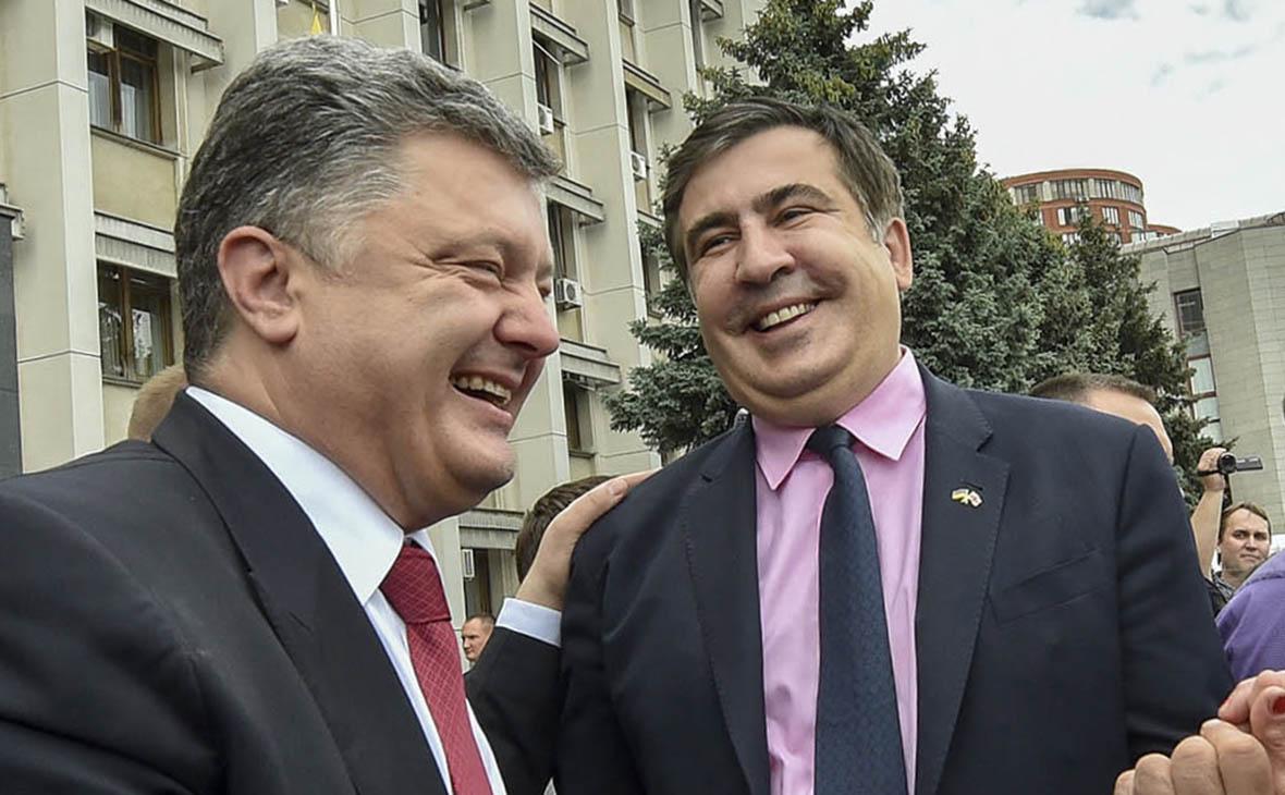 Image result for Порошенко и Саакашвили фото