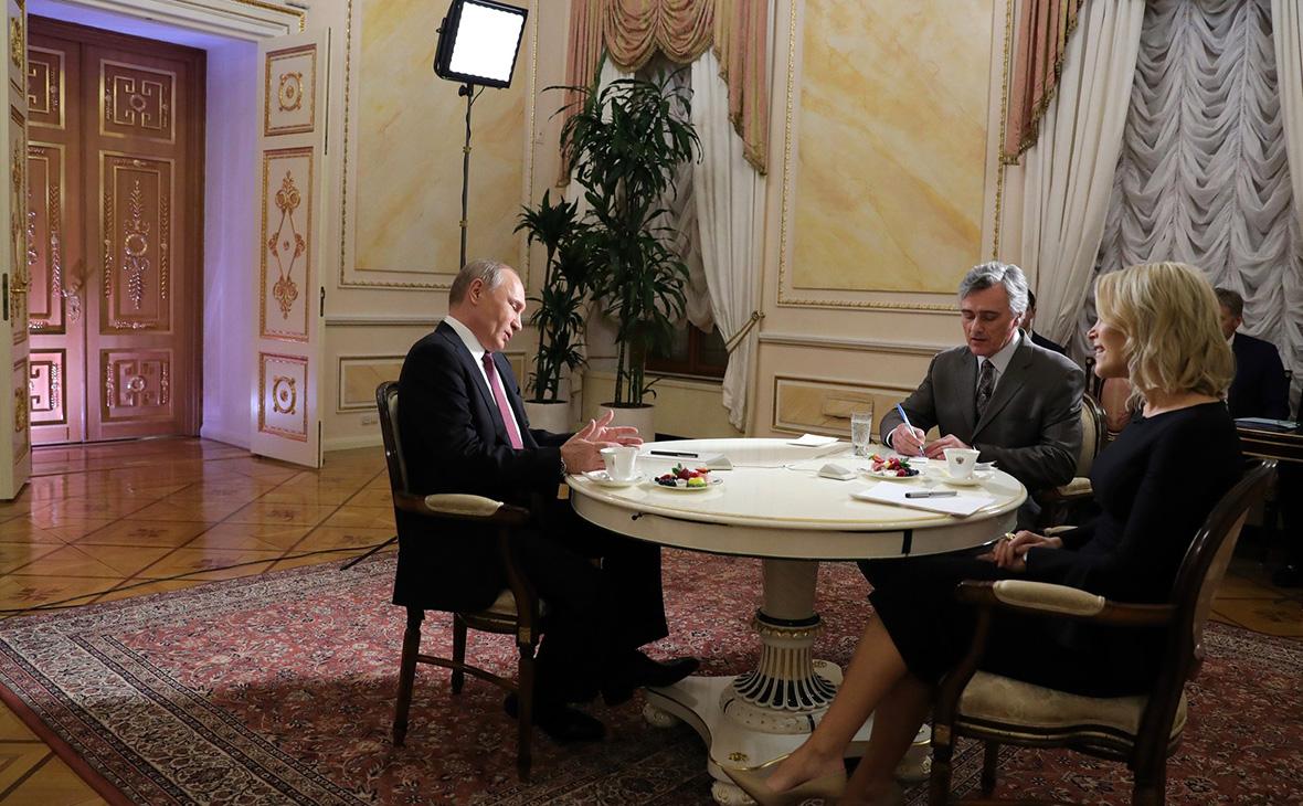 Фото: Администрация президента России