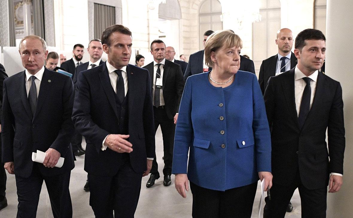 """Саммит в """"нормандском формате"""" в Париже"""