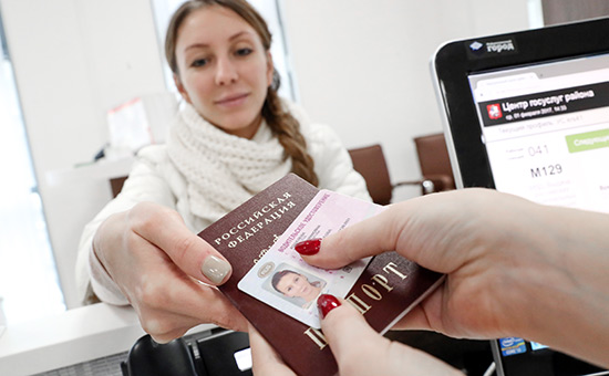 Потребительский кредит в банках москвы самый низкий процент