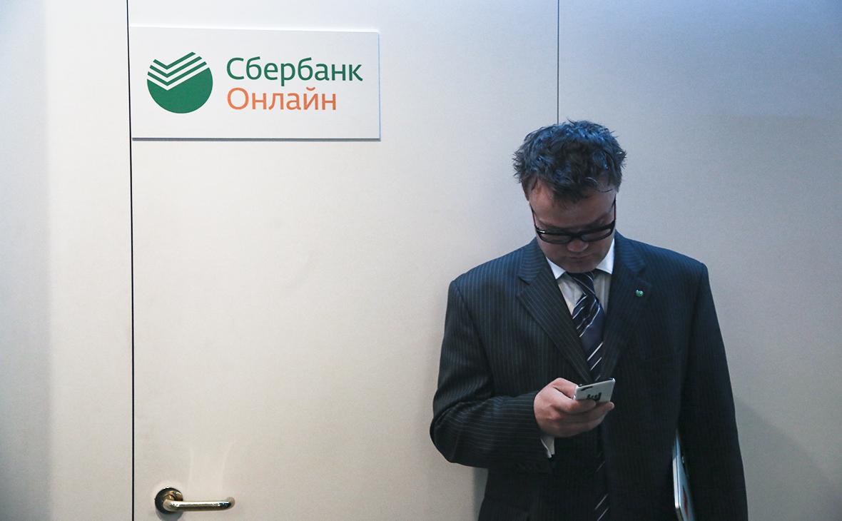 Сбербанк предоставил возможность рефинансирования кредитов онлайн