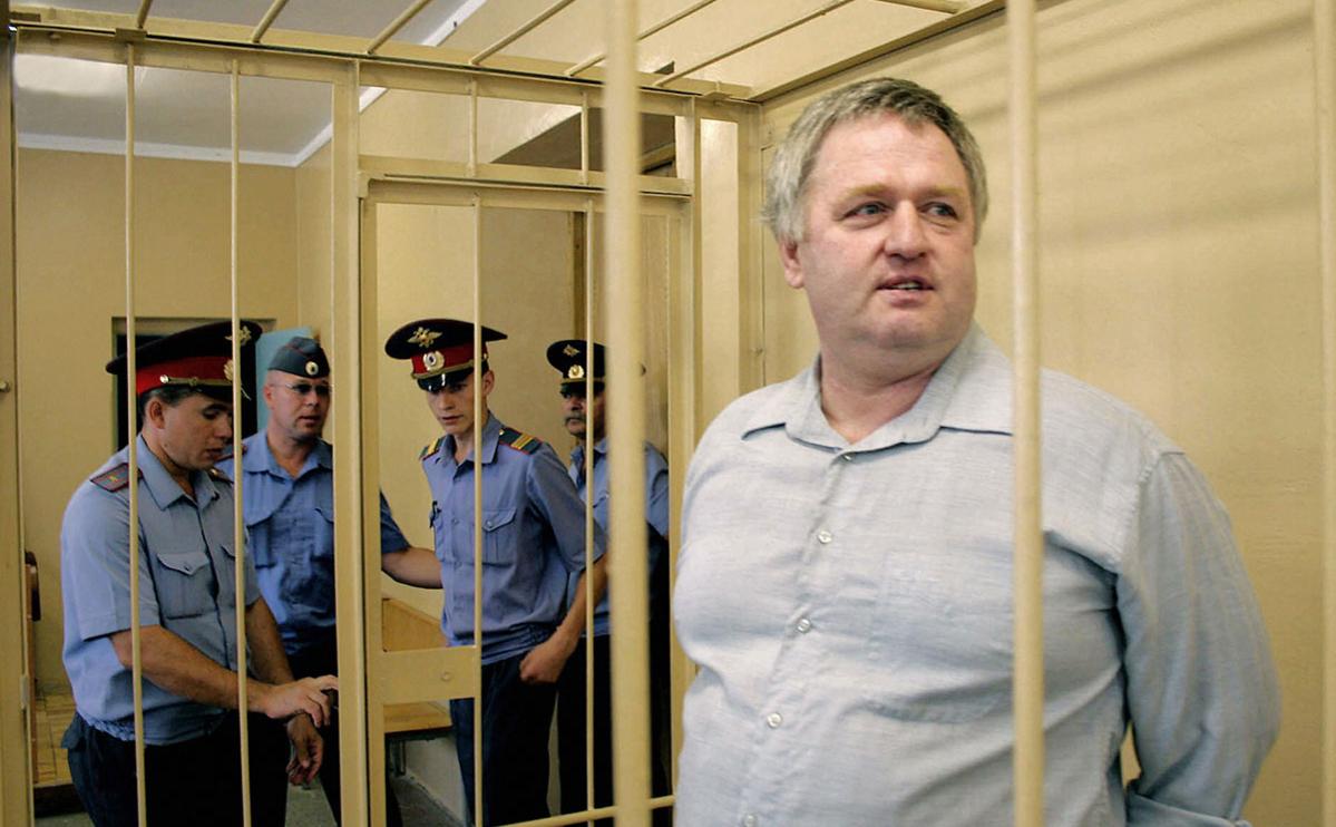 Экс-депутат Госдумы заявил о пропаже со счета более $180 млн