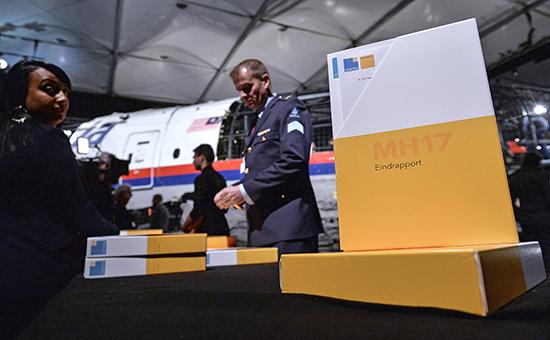 Доклад об обстоятельствах крушения лайнера Boeing 777 Malaysia Airlines (рейс MH17) на востоке Украины