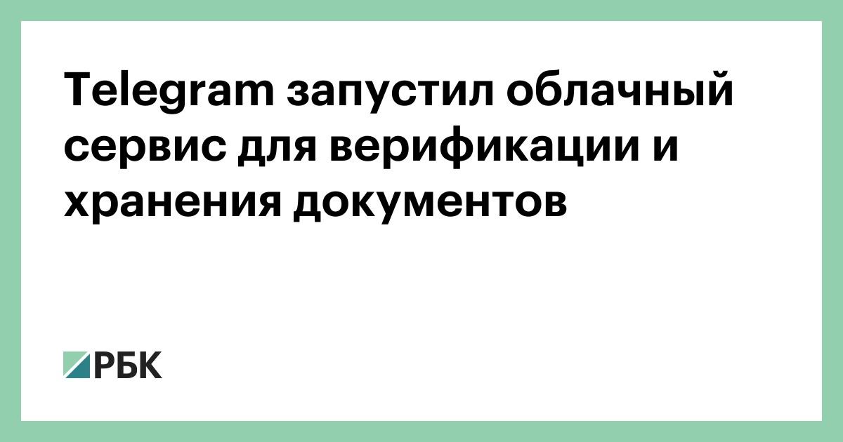 Кокс Опт Каспийск Трамадол  Дёшево ЮАО