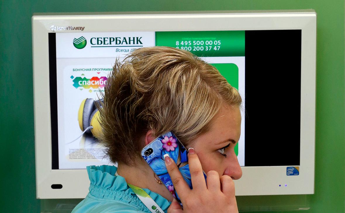как рассчитать кредит в почта банке калькулятор онлайн