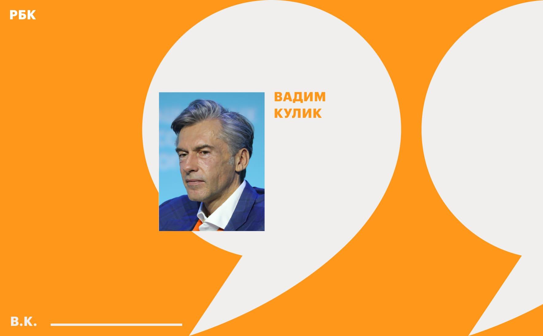 Фото: Вячеслав Викторов / Росконгресс
