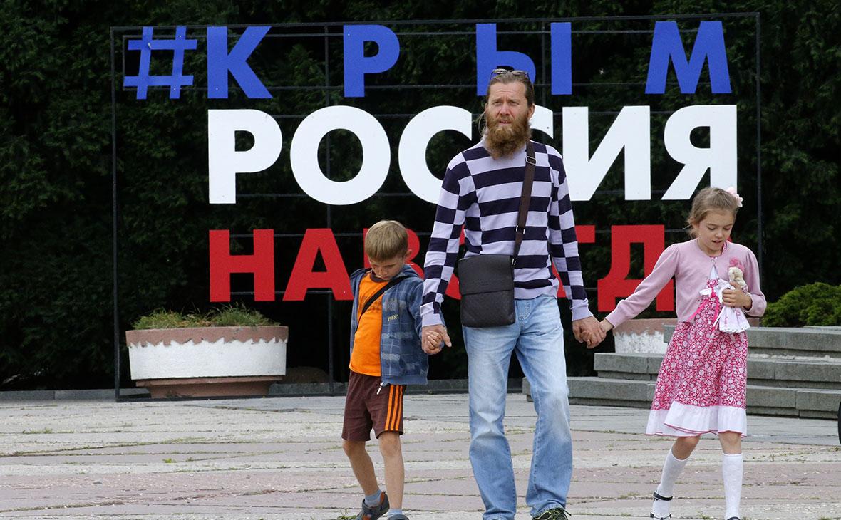 Фото: Максим Шипенков / EPA