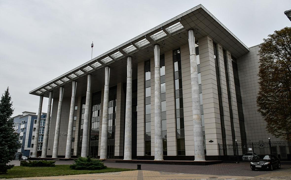 Здание Краснодарского краевого суда