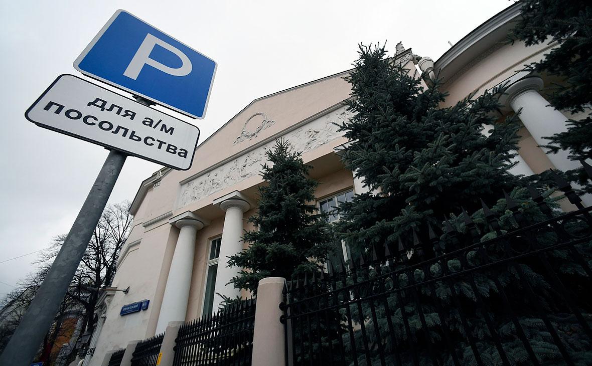 Здание посольства Австрии в Москве
