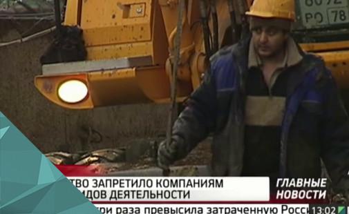 Новые запреты для турецких фирм Правительство России запретило турецким компаниям заниматься строительством и гостиничным бизнесом. Перечень видов деятельности, которые с 1 января будут для них закрыты, утвердил премьер Дмитрий Медведев.