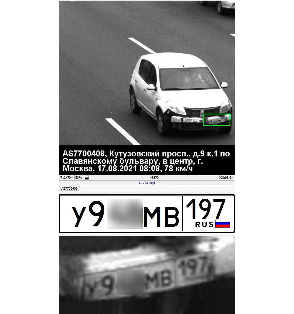 <p>После ДТП у автомобиля отвалилась пластиковая накладка бампера с местом штатного крепления номера. Поэтому автовладелец закрепил его там, где смог. Кроме того, номер грязный.</p>