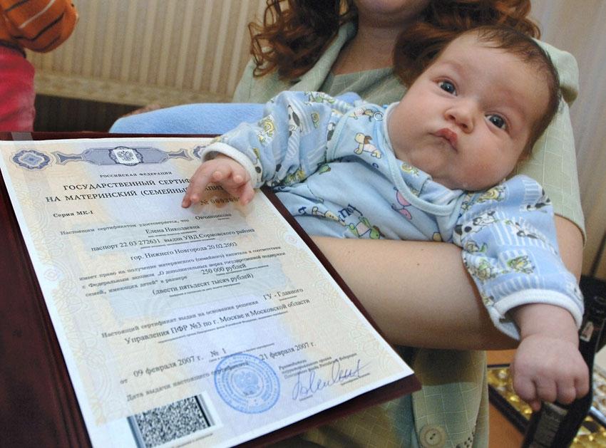Выплаты по ипотеке при рождении второго ребенка