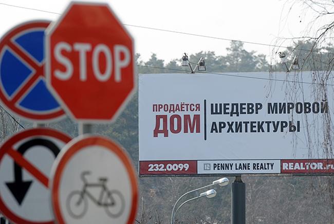 Объявление о продаже дома в Московской области