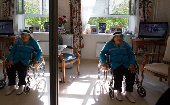 автономное учреждение дом интернат для престарелых и инвалидов